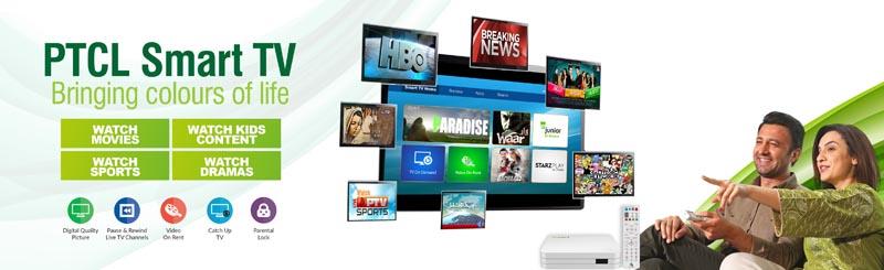 ptcl-smart-tv